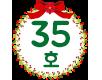 35호-12월호