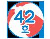 42호-7월호