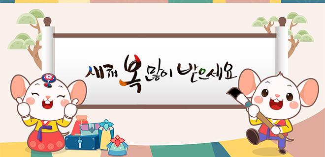 설 연휴, 대구 곳곳 문화행사 '풍성'