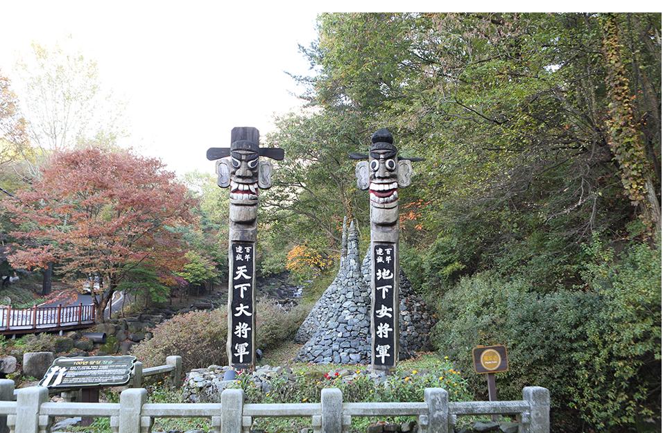 '걷고 싶은 공원'  비슬산군립공원